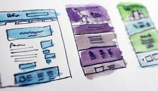 WordPressでLPを自作する(LPのwordpress化)方法