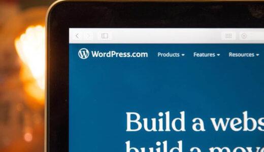 フリーランスがwordpress制作で仕事ができるレベルになるには?コーディングも解説