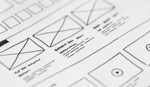 なんかダサいデザイン17パターンを初心者向けに解説