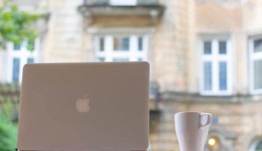 Web制作で稼ぐ勉強方法!無駄な勉強をやめて速く稼ごう