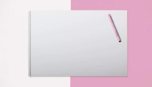 WordPressブログを5時間で開設・収益化!12690円/年【全手順に画像あり】