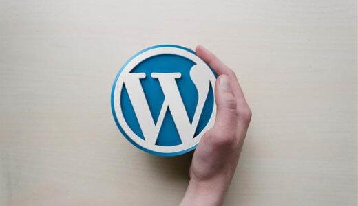 WordPressのプログラミングスクールおすすめ比較!地雷に注意