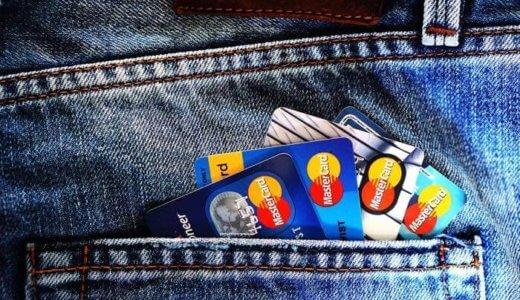 非居住者向けクレジットカード!保険OK・年会費無料・日本で発行できる
