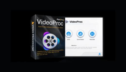 動画ソフトVideoProc評判レビュー。メリット・デメリット・無料でできる範囲